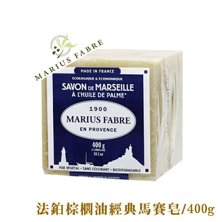 法鉑棕櫚油 馬賽皂400B (400g)  城市綠洲(天然香皂、沐浴清潔用品、法國 、 皂)