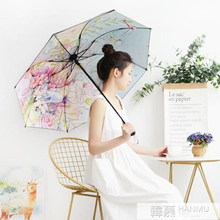 折傘 新品 迷你 晴雨兩用傘插畫傘防紫外線晴雨傘