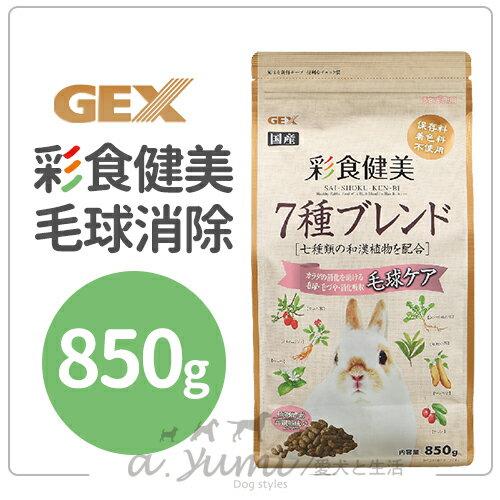 日本GEX彩食健美兔飼料 5歲以上老兔/ 900g