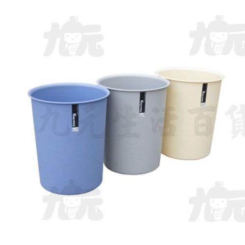 【九元生活百貨】聯府C3103小圓型京都垃圾桶
