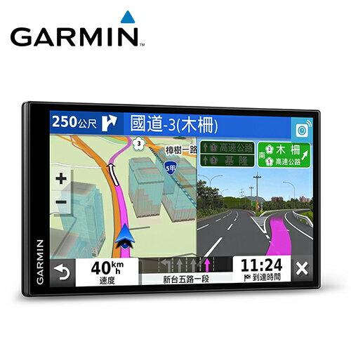 【GARMIN】DriveSmart 65 車用 6.95吋 衛星導航【三井3C】