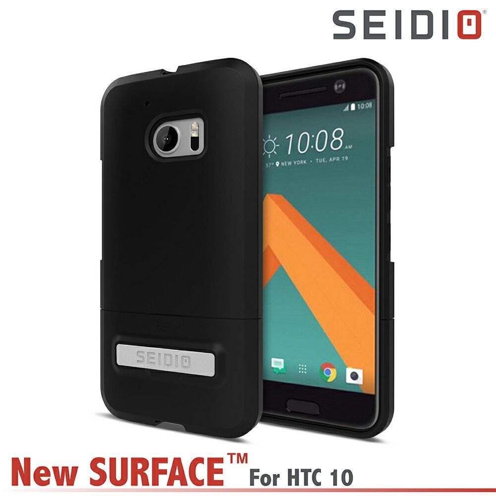 SEIDIO SURFACE?都會時尚保護殼 for HTC 10 / M10