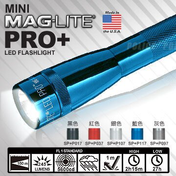 MINI MAGLITE PRO+ LED手電筒 彩色/禮盒裝系列 #SP+P017Y/P037Y/P097Y/P107Y/P117Y【AH11059】