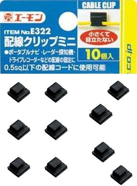 權世界@汽車用品 日本AMON車用內裝 收線理線器固定組背膠黏貼式 DIY方型扣夾 (10入) E322
