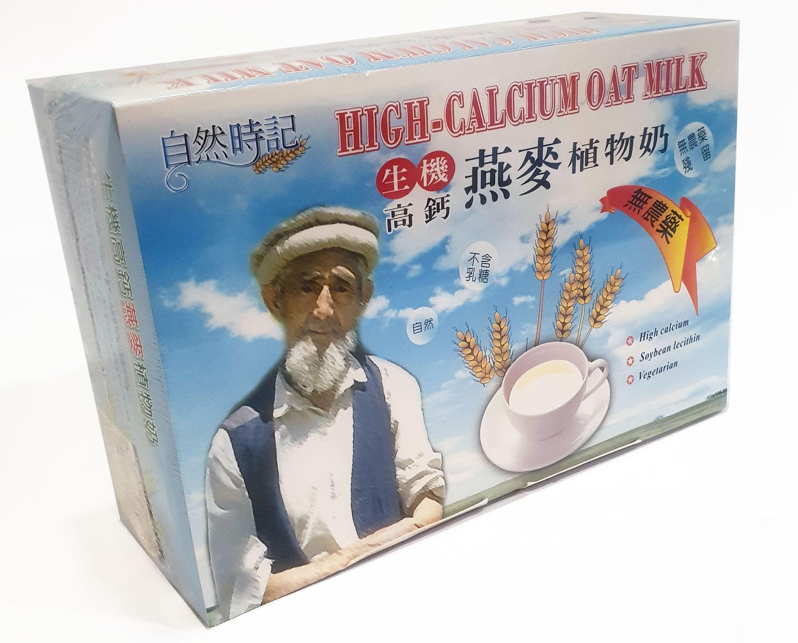 森森生機天然食品 自然時記 生機高鈣燕麥植物奶 25gx32包/ 盒 (台灣製造)