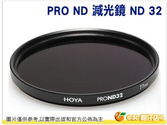 HOYA PRO ND 減光鏡 ND 32 減 5 格 49mm 多層鍍膜 廣角薄框 立福公司貨