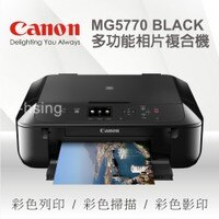 Canon佳能到Canon MG5770 A4多功能相片複合機