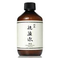 阿原肥皂 苦瓜洗澡水(250ml/瓶)x1