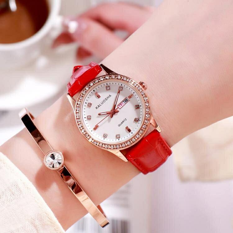 手錶卡羅莎新款女錶時尚潮流女式錶夜光防水多功能日歷手錶女皮帶凱斯盾數位3C 交換禮物 送禮