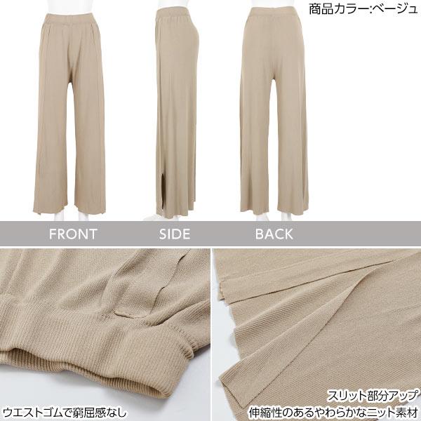 日本Kobe lettuce /  夏季親膚針織落地開衩長褲  / -m2518-日本必買 日本樂天直送(2990) 2
