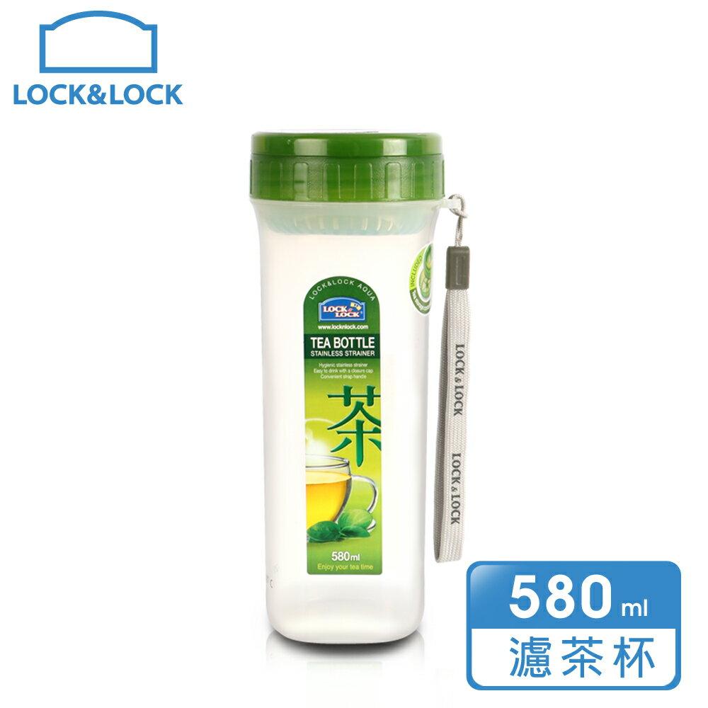 ~樂扣樂扣~PP濾茶杯580ML不鏽鋼濾網  綠色