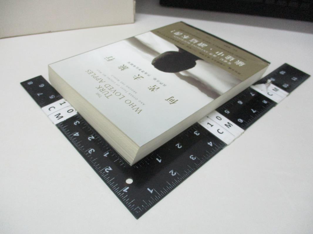 【書寶二手書T6/地理_IVI】何苦去旅行:我們出發,然後帶著故事歸來_麥特.葛羅斯,  朱道凱