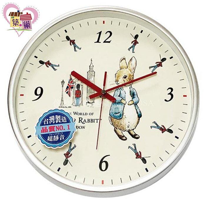 ⚡快速出貨⚡《正版授權》Peter Rabbit 彼得兔英倫風超靜音時鐘  銀色框田園鄉村風牆面掛鐘 客廳房間壁鐘 【築巢傢飾】