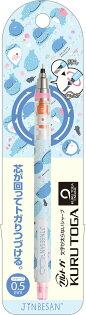 X射線【C706742】甚平君鯊KURUTOGA自動鉛筆,多色筆自動鉛筆中性筆原子筆鋼珠筆自動筆彩虹筆色筆鉛筆