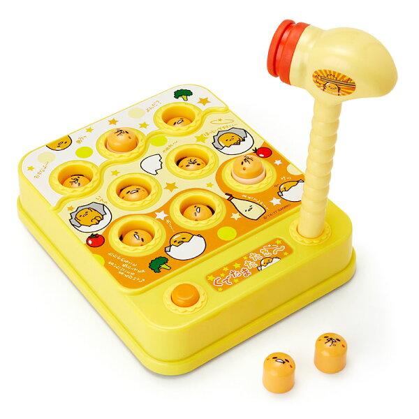 真愛日本:【真愛日本】17121500006敲敲打地鼠機-GU蛋黃哥ABQB三麗鷗蛋黃哥打地鼠遊戲機