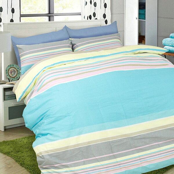 【藍色珊瑚】純棉床包兩用被組