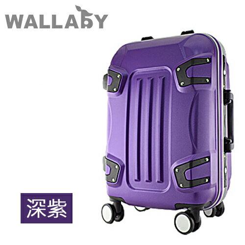 24吋 深紫色 ABS 變形金鋼 鋁框 行李箱 HTX-1410-24DP