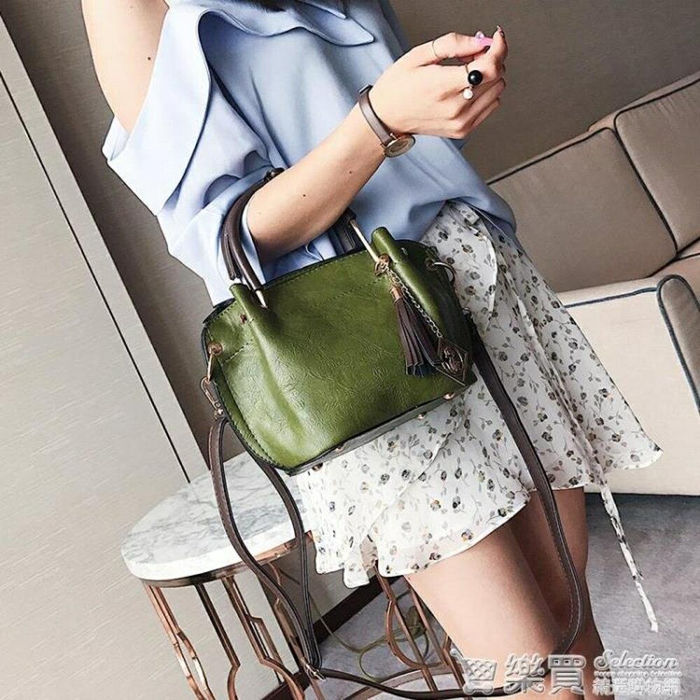 迷你小包包新款潮包韓版貝殼包手提包女包復古百搭單肩斜背包 雙12購物節