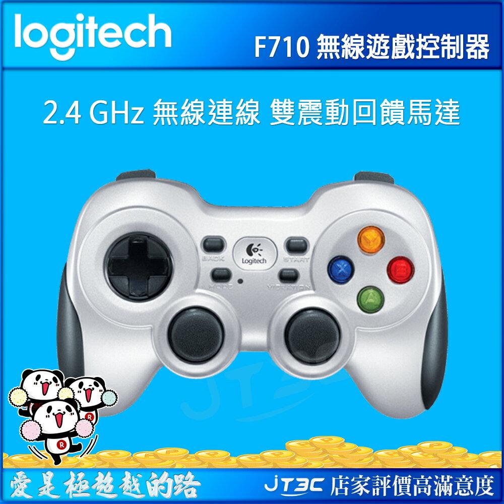 【滿3千15%回饋】Logitech 羅技 F710 無線遊戲控制器 搖桿