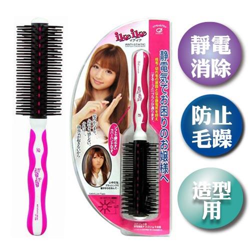 【日本正版】池本 除靜電 順髮 圓梳 捲髮梳 防毛躁 按摩梳 美髮梳 梳子 IKEMOTO OY-1006 - 000610