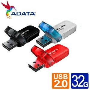 威剛ADATA 隨身碟 32G /個 UV240