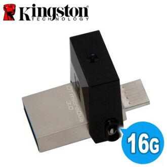 *╯新風尚潮流╭*金士頓 16G 16GB DataTraveler OTG 手機電腦兩用隨身碟 DTDUO3/16GB