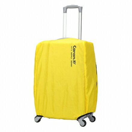 【CARANY】24吋強韌防刮行李箱套/防塵袋/旅行箱防雨罩(黃色107-021B)【威奇包仔通】