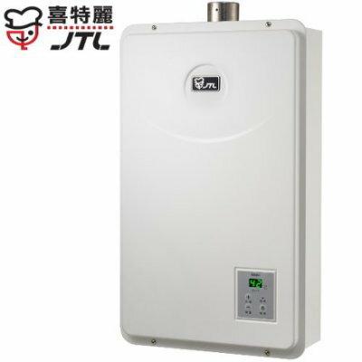喜特麗JT-5916☆強制排氣微電腦恆溫控制16公升熱水器【東益氏】