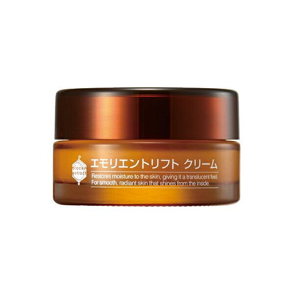 日本Bb精純玻尿酸高效保濕霜細紋40g【辰湘國際】