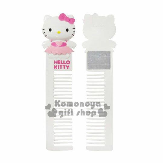 〔小禮堂〕Hello Kitty 造型魚骨梳《白.愛心吊帶洋裝》側附10cm刻度尺.後附小鏡子