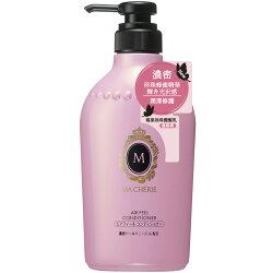 瑪宣妮 莓果珍珠潤髮乳(蓬鬆感) 450ml