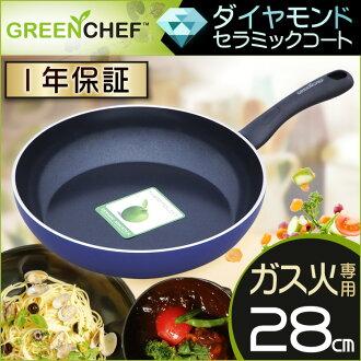 日本直送 免運/代購-日本IRIS OHYAMA/GREEN CHEF/鑽石塗層陶瓷鍋/瓦斯爐專用款/平底煎鍋/GC-DF-28G /28公分/527486