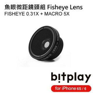 【新博攝影】Bitplay SNAP! 魚眼+微距鏡頭 永準公司貨 手機鏡頭 須搭配相機殼使用 iPhone 6 6s Plus