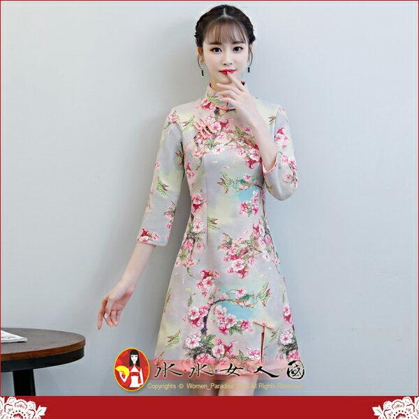 【水水女人國】~優雅氣質中國風~粉朵。復古原創麂皮絨印花時尚改良式修身顯瘦七分袖俏麗A字擺裙短旗袍洋裝