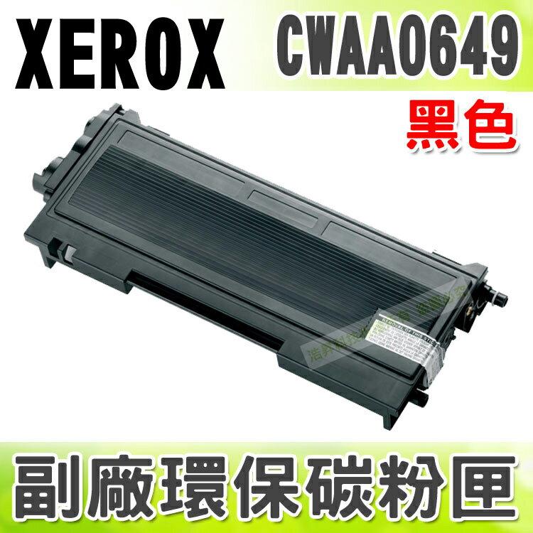 【浩昇科技】Fuji Xerox CWAA0649 高品質黑色環保碳粉匣 適用DocuPrint203A/204A