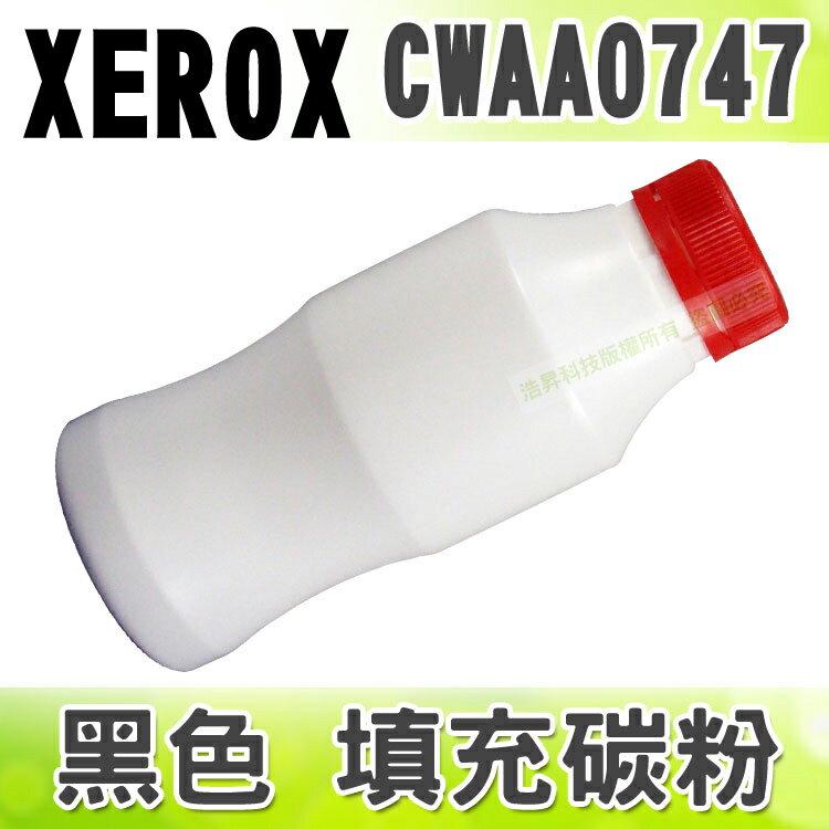 ~浩昇科技~Fuji Xerox CWAA0747 黑色 填充碳粉 晶片  Phaser