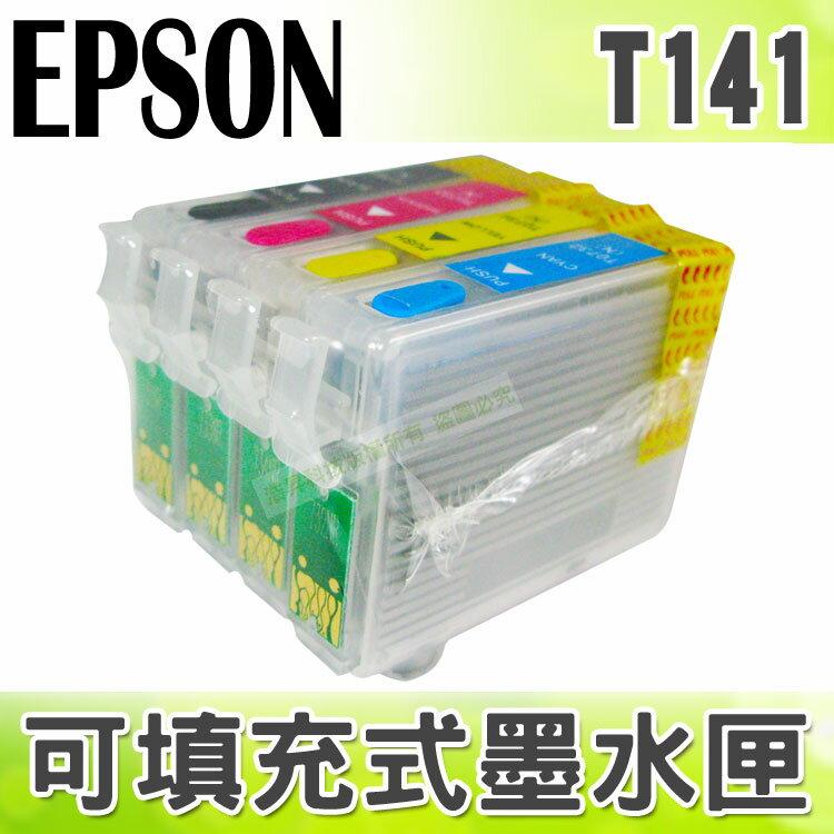 【浩昇科技】EPSON T141 填充式墨水匣+100CC墨水組 適用 ME320/ME340/ME900WD/ME960FWD