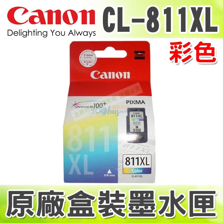 【浩昇科技】CANON CL-811 XL 彩色 原廠盒裝墨水匣 適用於 iP2770/MP268/MP258/MP276/MP287/MP486/MP496/MX328/MX338/MX347/MX..
