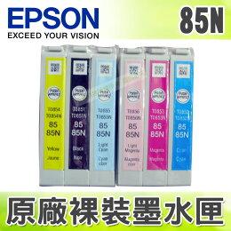EPSON 85N / 85 原廠裸裝墨水匣→1390