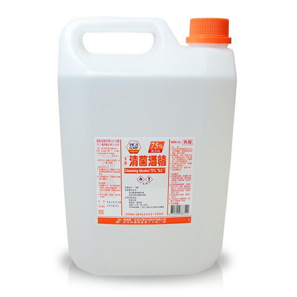 【生發】清菌酒精75% (4公升/桶)。單桶。乙類成藥