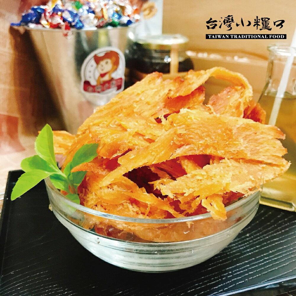【台灣小糧口】魚乾系列 ●碳烤魷魚切片 100g - 限時優惠好康折扣