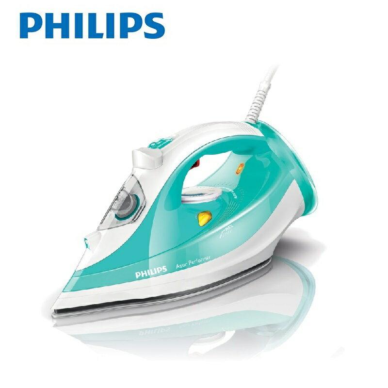 飛利浦 PHILIPS Azur Performer 蒸氣熨斗(GC3811)
