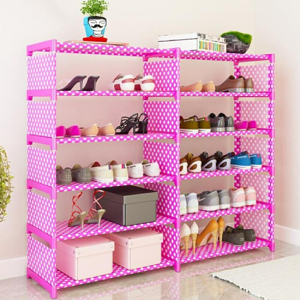 鞋架多層簡易家用經濟型收納櫃布鞋櫃防塵組裝寢室宿舍小號鞋架子 雙12購物節