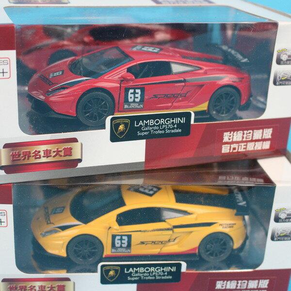 LAMBORGHINI藍寶堅尼【 彩繪版 】LP570-4 合金車 (22號白盒)/一台入 促[#250]1:38模型車 迴力車~生TOP309