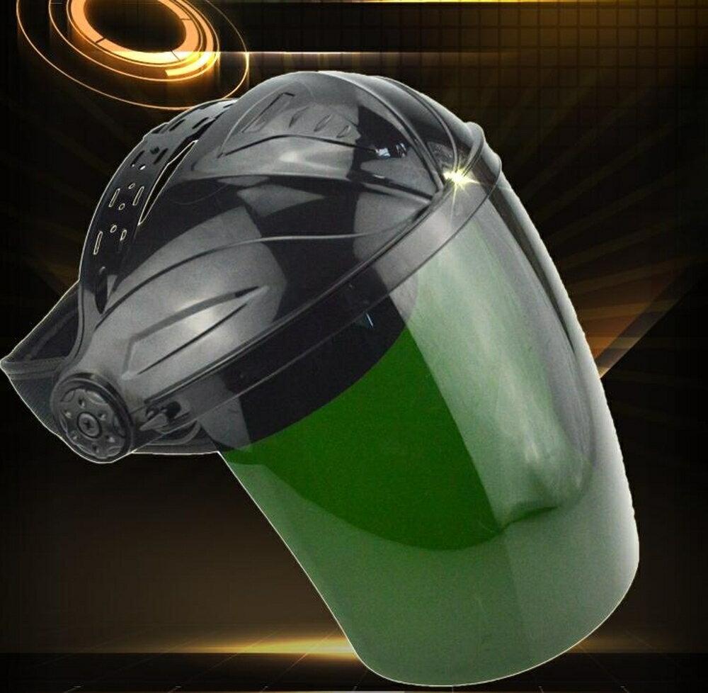 熱浪電焊面罩頭戴式PC焊接面罩防護焊工面罩焊帽氬弧焊氣保焊包郵  都市時尚