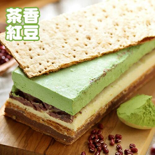 ★茶香紅豆任選2盒★日式抹茶香與紅豆餡輕甜,完全無違合的搭配 2