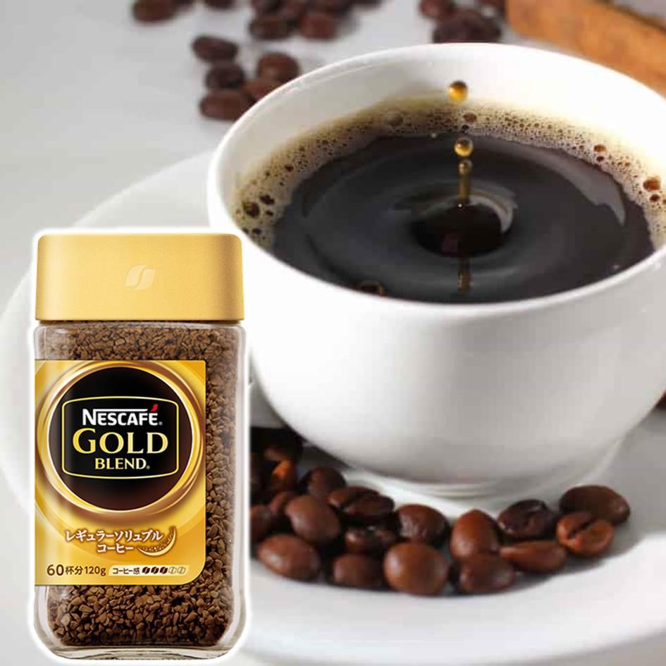 ~Nestle雀巢~GOLD BLEND 金牌咖啡粉120g 60杯份 即溶咖啡 黑咖啡