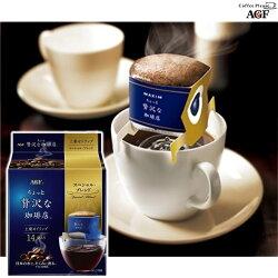 【AGF Maxim】華麗濾式濾掛咖啡-特級14入 112g 黑咖啡 研磨咖啡粉 挑食屋®▶全館滿499宅配免運