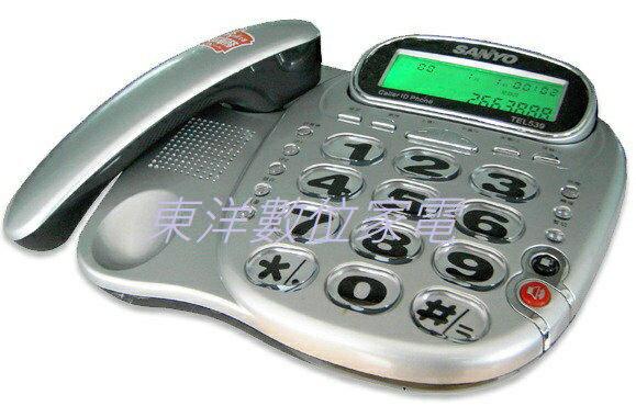 三洋 SANYO 超大字鍵 來電顯示電話 TEL-539 銀色 紅色