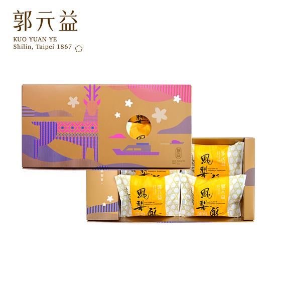 【郭元益】金獎鳳梨酥4入(1件2 盒)
